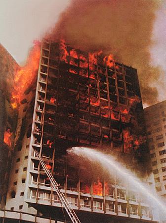 Edifício Joelma em chamas